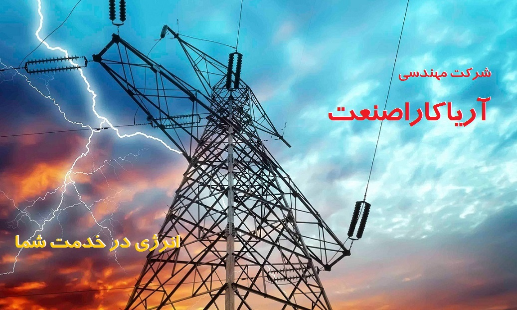 دیزل ژنراتور ، شبکه برق